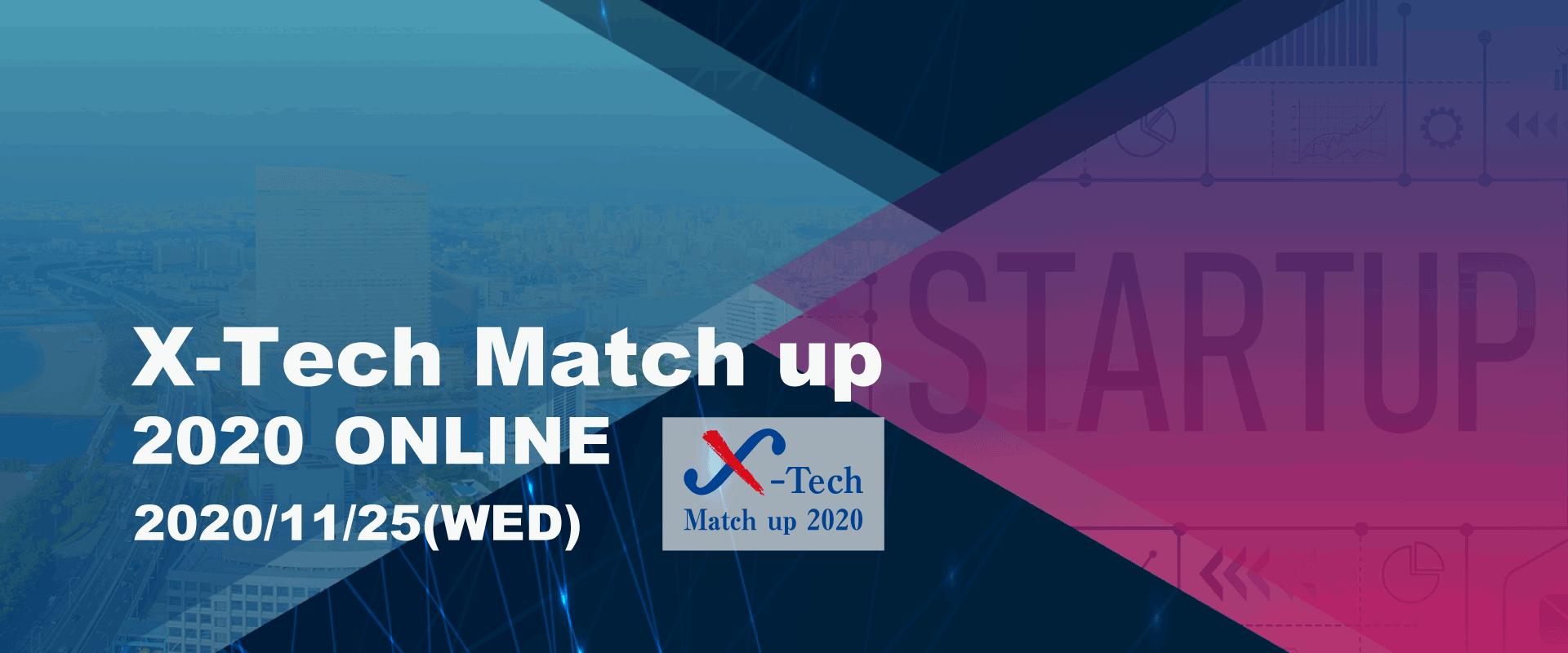 X-Tech Match up 2020
